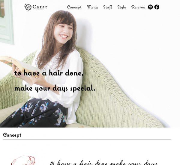 美容室キャラット様ウェブサイトHair Salon CARAT Web Site