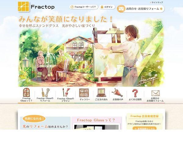 ステンドグラスショップフラクトップ様ウェブサイトStained glass Shop FRACTOP Web Site