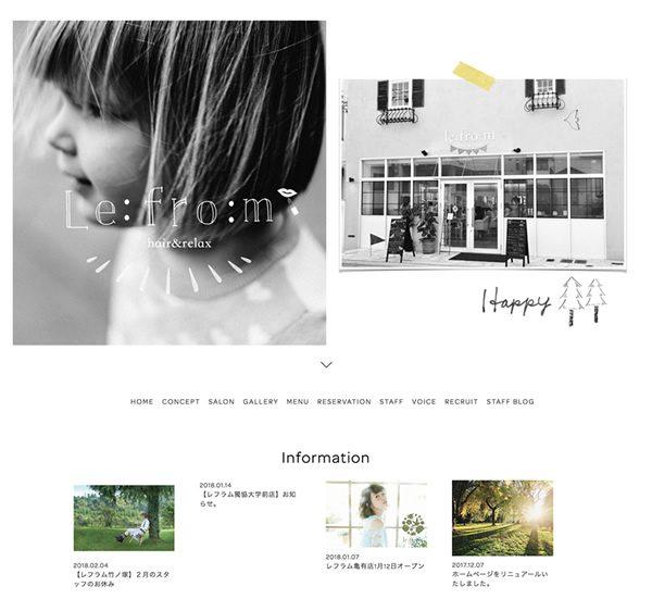 美容室Lefrom様ウェブサイトHair Salon LEFROM Web Site