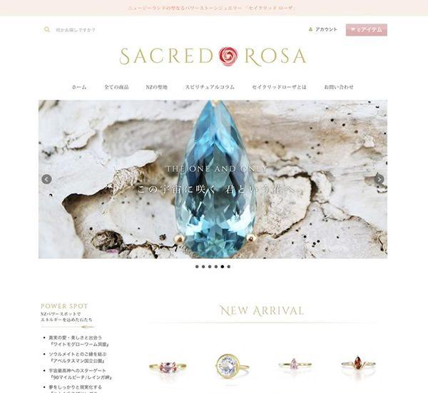 ジュエリーショップセイクリッドローザ様通販サイトJewelry Shop SACRED ROSA Web Site