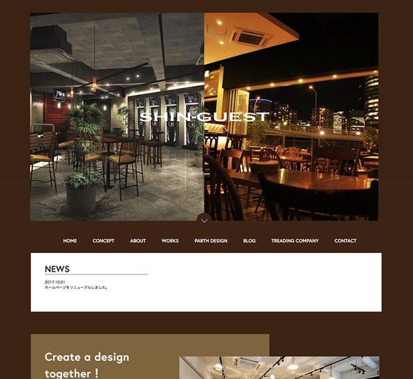店舗外装・内装デザインシンゲスト様ウェブサイトExterior & Interior Design SHINGUEST Web Site