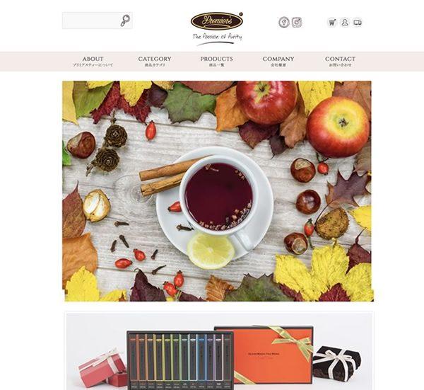 紅茶販売株式会社プリミアスティージャパン様通販サイトMail Order Company PREMIERS Web Site