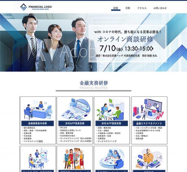 企業向けランディングページTagged landing page